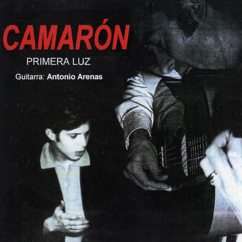 Primera grabación con Camarón. Foto: archivo particular de Antonio Arenas.