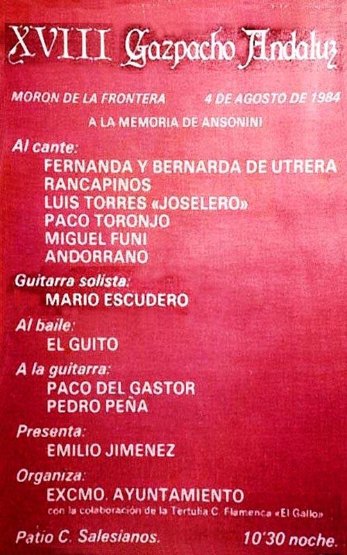 El guitarrista Mario Escudero aparece como solista en el Gazpacho Andaluz de 1984.