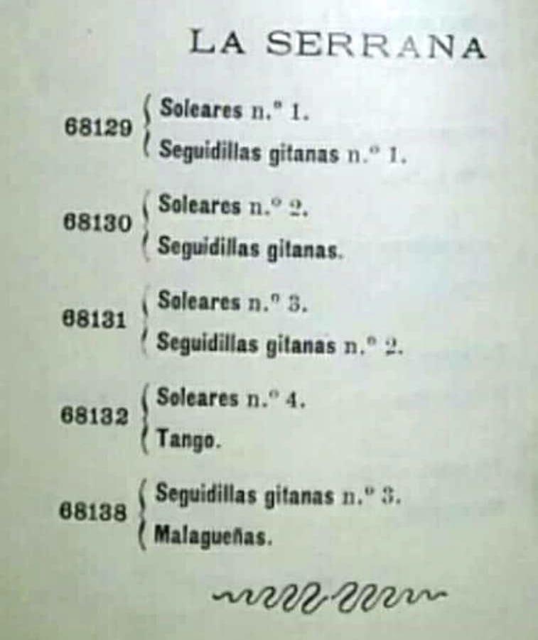 Grabaciones de María Valencia La Serrana.